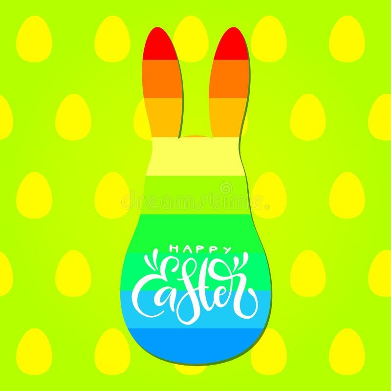 Inscripción caligráfica feliz de Pascua con la silueta del conejito del arco iris en fondo verde con el modelo de los huevos Tarj libre illustration
