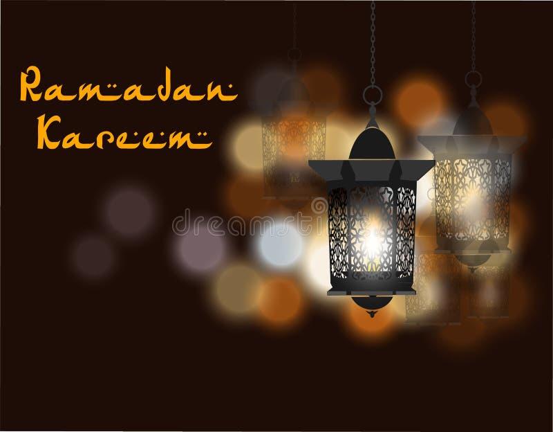 Inscripción de Ramadan Kareem Tres linternas en estilo oriental Contra la perspectiva de luces coloreadas Ilustración stock de ilustración