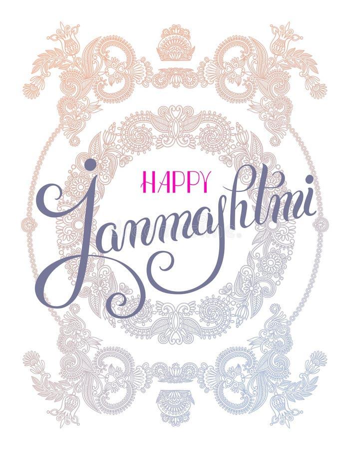 Inscripción feliz de las letras de la mano del janmashtami del krishna en p floral ilustración del vector