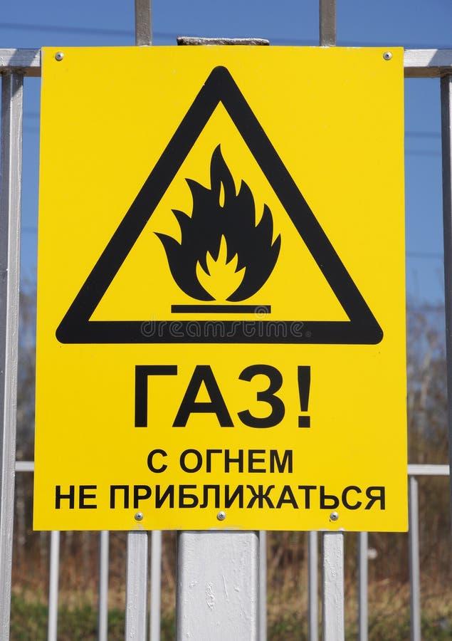 Inscripción: ¡Gas! Con el fuego a no acercarse imagen de archivo