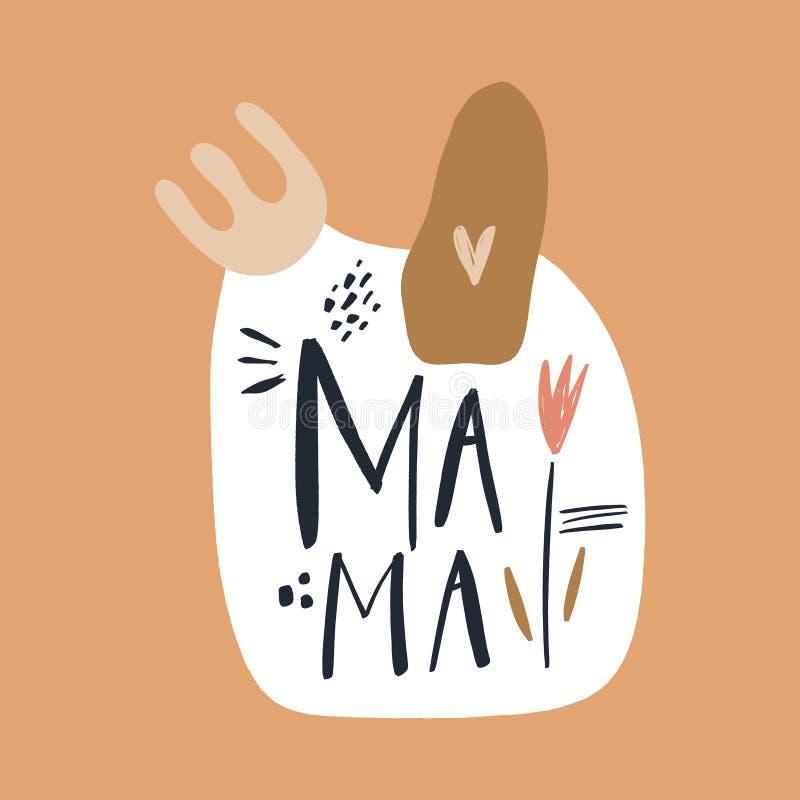 Inscripción que pone letras handdrawn de maternidad Texto de la mamá Cartel o postal elegante Vector stock de ilustración