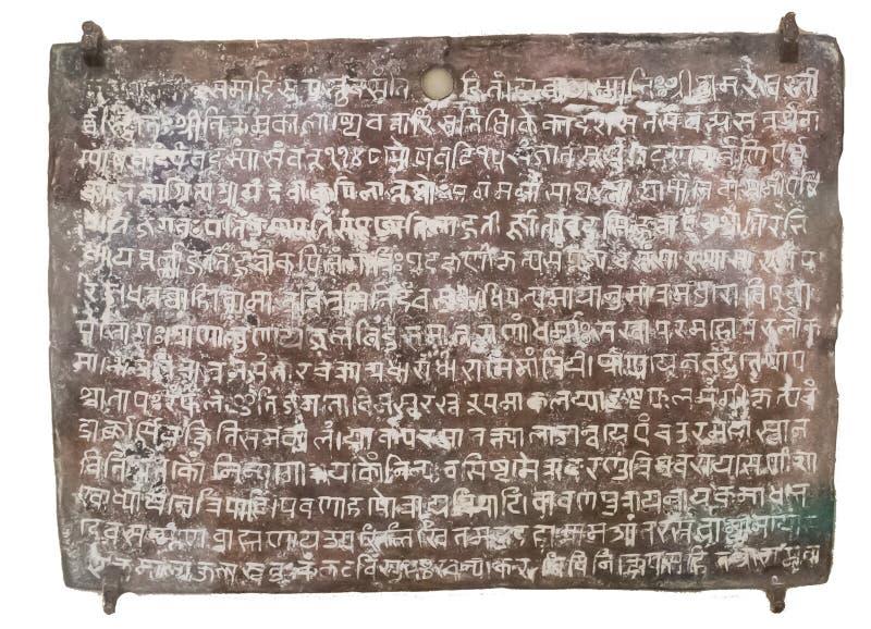 Inscription antique de Devanagari de plat de cuivre photo libre de droits