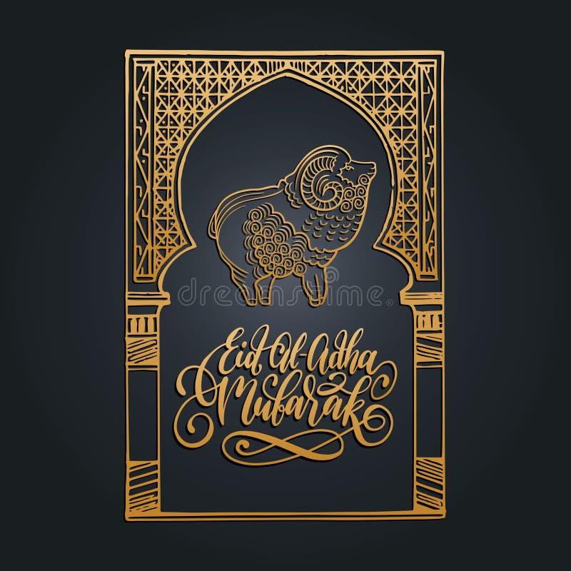 Inscription calligraphique d'Eid al-Adha Mubarak traduite en anglais comme festin du sacrifice illustration libre de droits