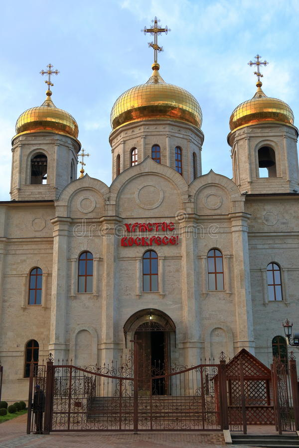 Inscription CHRIST IS RISEN! on the Church in Pyatigorsk, Russia. An inscription in Russian CHRIST IS RISEN! on the facade of the Church of Christ the Saviour royalty free stock photos