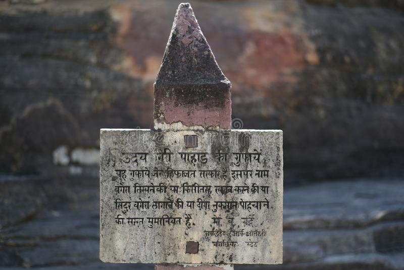 Inscription de cavernes d'Udayagiri, Vidisha, Madhya Pradesh image stock
