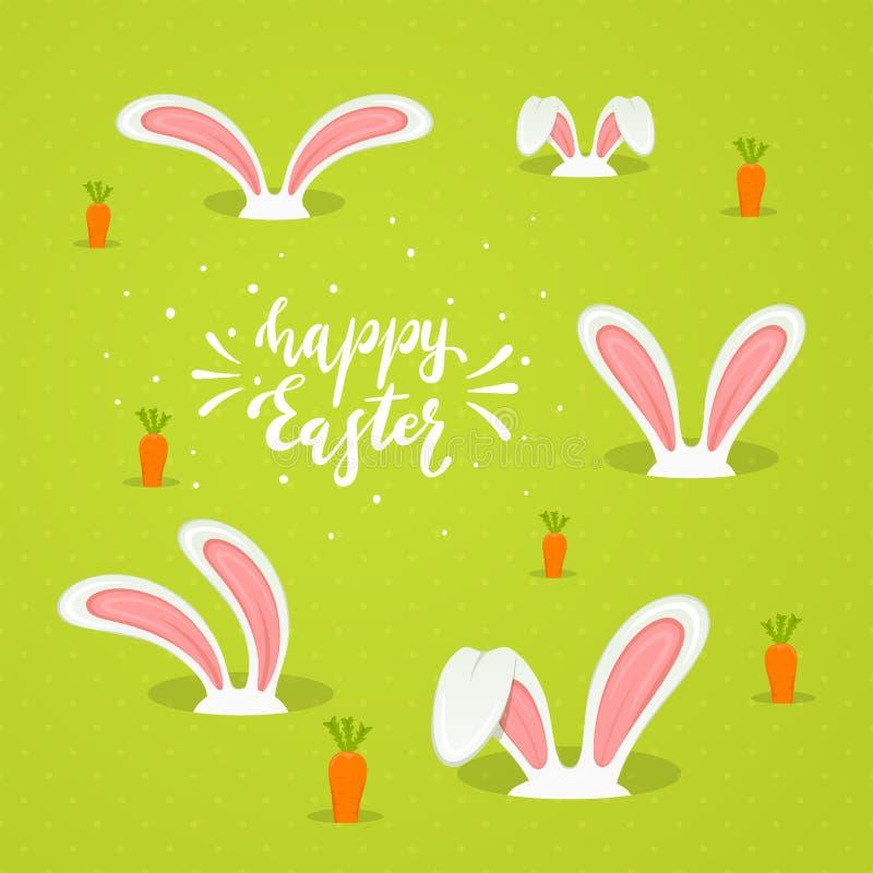 Inscription de Joyeuses Pâques avec des oreilles de lapin sur le fond vert illustration de vecteur