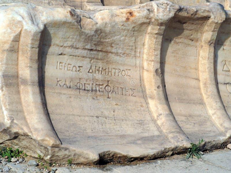 Inscription du grec ancien, théâtre de Dionysus, Athènes, Grèce photos stock