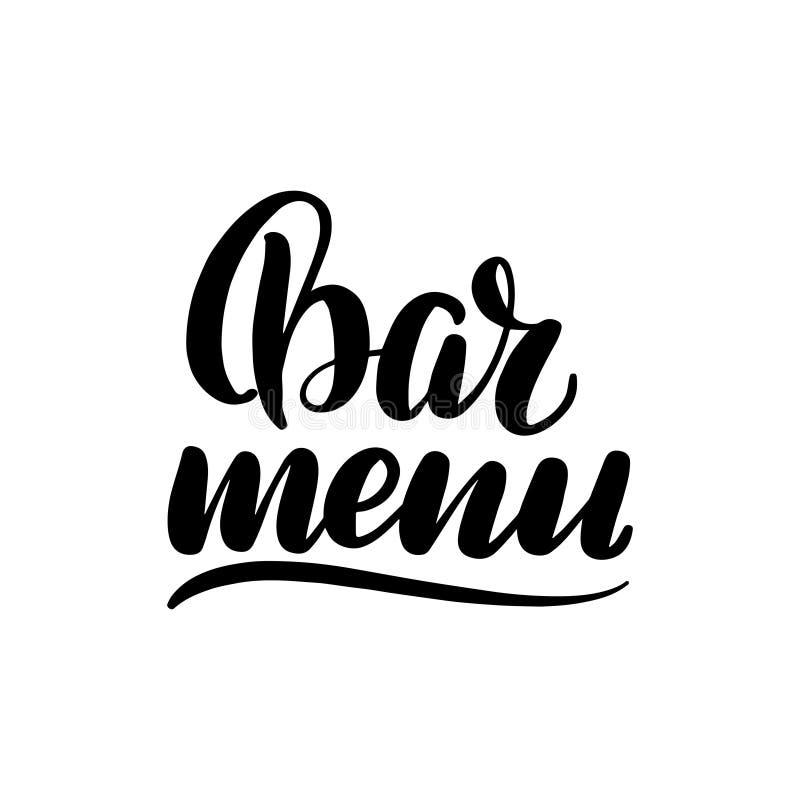 Inscription du menu de barre illustration libre de droits