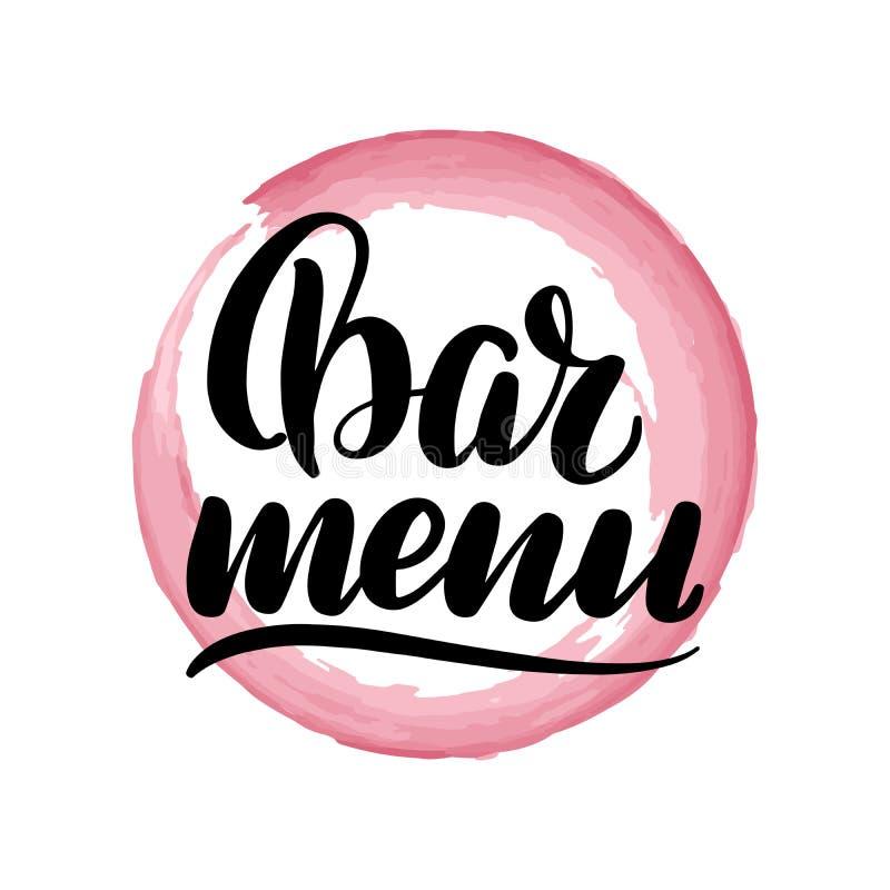 Inscription du menu de barre illustration de vecteur