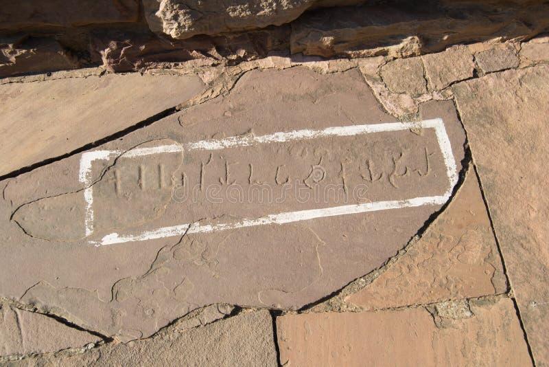 Inscription en pierre en manuscrit de Brahmi photo stock