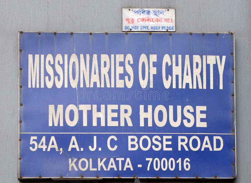 The inscription at the entrance in Mother house of the Missionaries of Charity in Kolkata. The inscription at the entrance in Mother house, established by Mother stock image