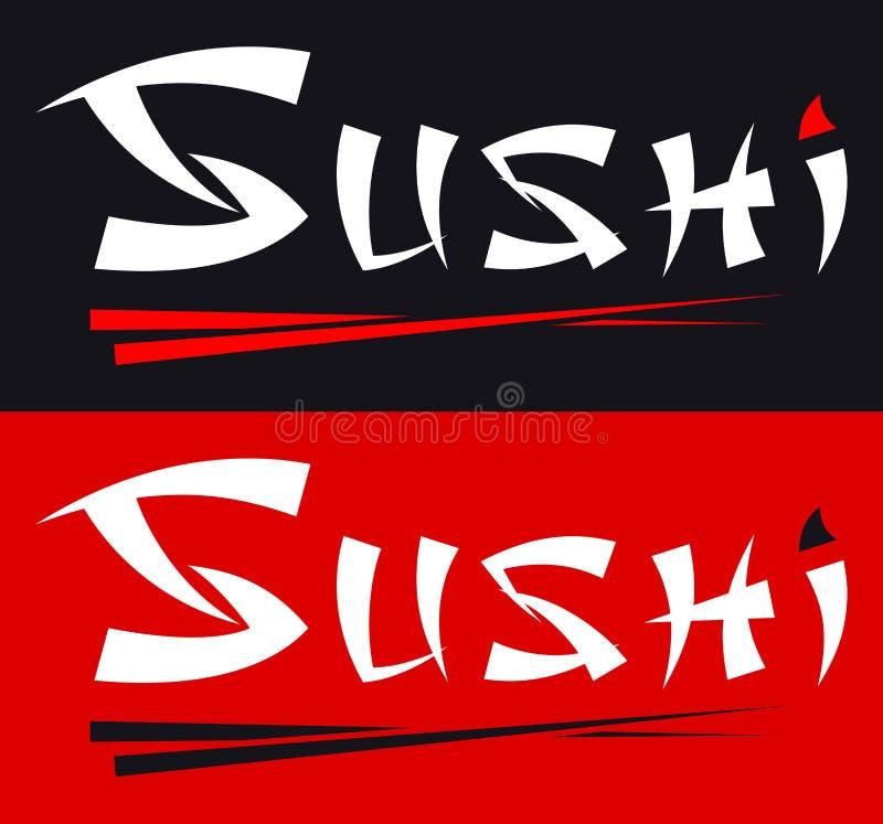 Inscription et baguettes de calligraphie de sushi Logo de Japonais illustration libre de droits