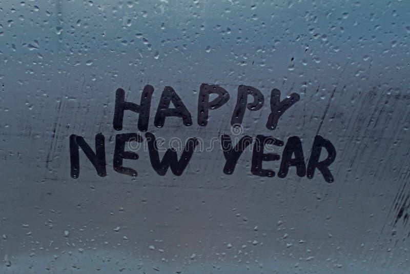 The inscription happy new year stock photo