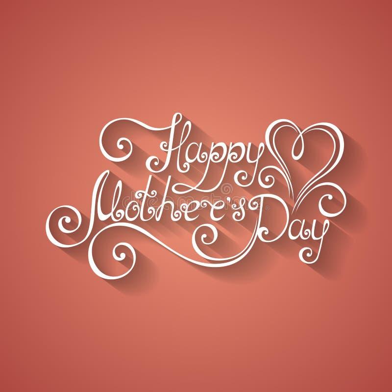 Inscription heureuse du jour de mères de vecteur avec le coeur illustration de vecteur