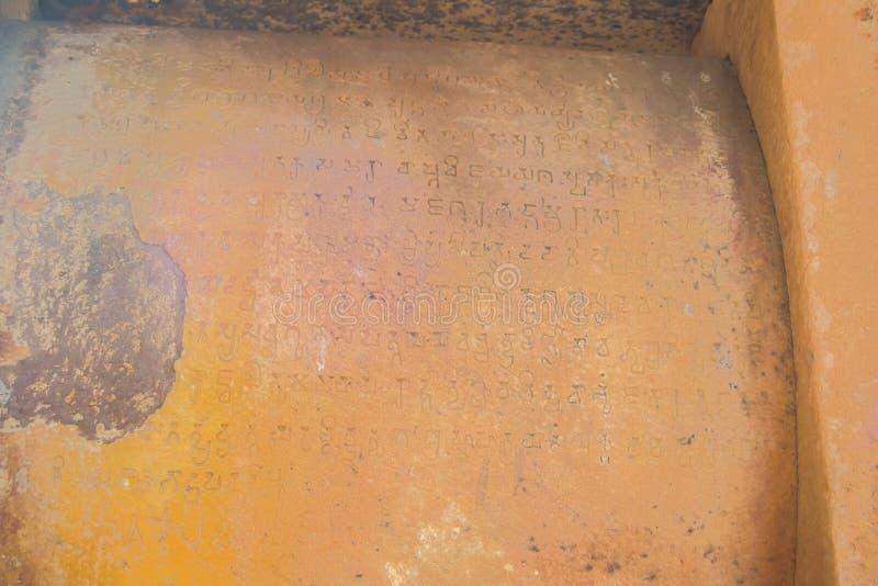 Inscription historique de pierre de mur en manuscrit de Brahmi photographie stock libre de droits