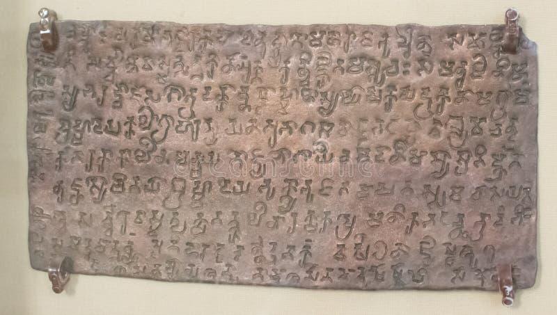 Inscription Inde de manuscrit de Brahmi de plat de cuivre images libres de droits
