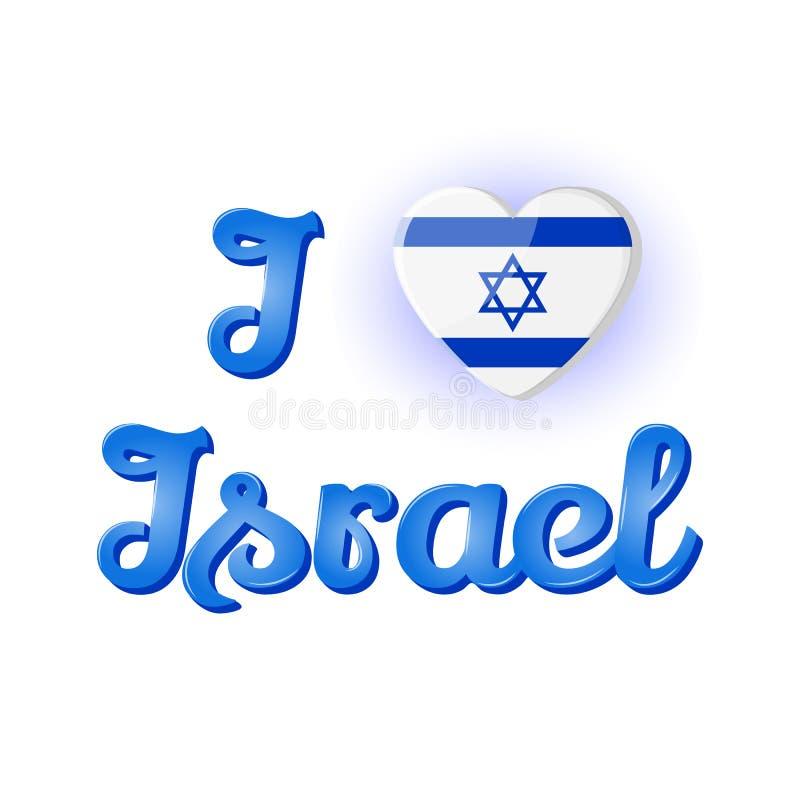 Inscription : J'aime l'Israël avec le drapeau national dans la forme de coeur Icône pour votre conception d'isolement sur le fond illustration stock