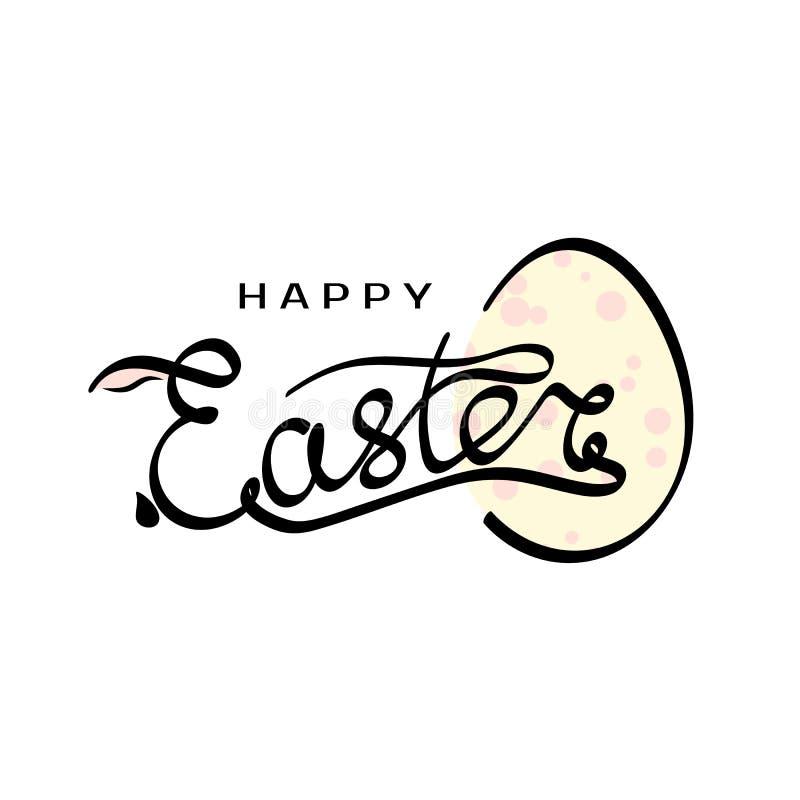 Inscription tirée par la main Joyeuses Pâques avec la silhouette de lapin dans la lettre E et le calibre d'oeufs illustration libre de droits