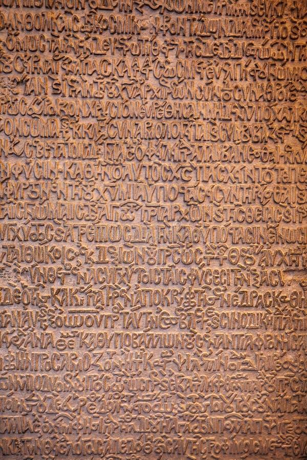 Inscriptions de synode (décisions de synode), Istanbul photo stock