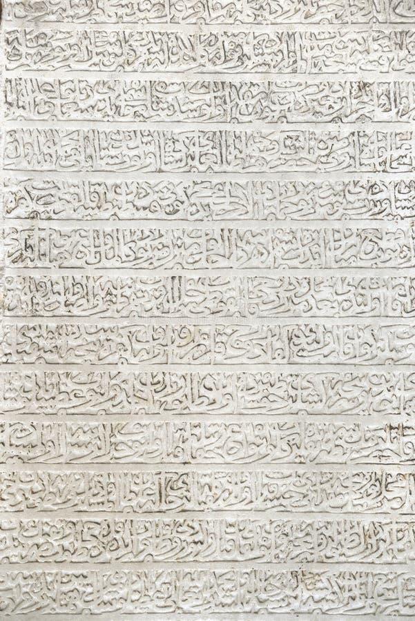Inscriptions en arabe photo libre de droits