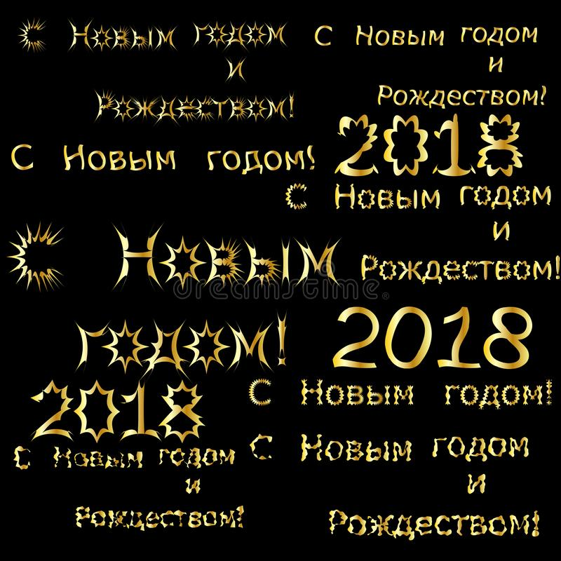 Inscriptions Happy New Year Merry Christmas and Happy New Year in Russian in gold letters on black. Inscriptions Happy New Year, Merry Christmas and Happy New vector illustration