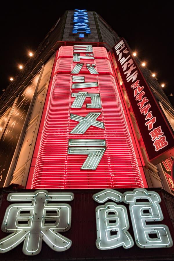 Insegna al neon alta del deposito della macchina fotografica di Yodobashi in Shinjuku alla notte immagine stock