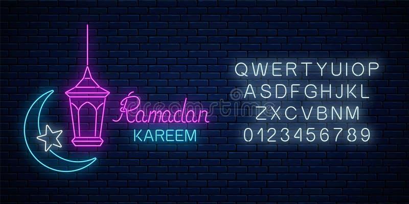 Insegna al neon d'ardore del mese santo islamico del Ramadan con l'alfabeto Testo accogliente del kareem del Ramadan con la lante illustrazione di stock