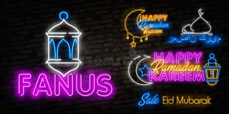 Insegna al neon d'ardore di Fanus del simbolo santo islamico di mese del Ramadan sul fondo scuro del muro di mattoni Lanterna di  royalty illustrazione gratis