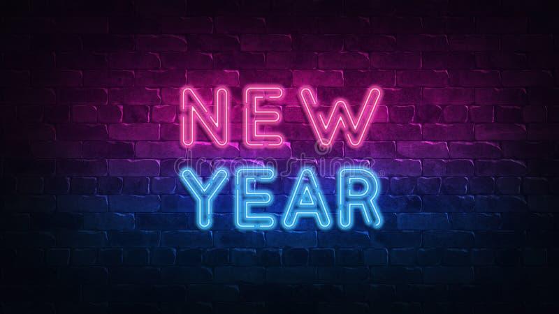 Insegna al neon del nuovo anno incandescenza porpora e blu Testo al neon Muro di mattoni acceso dalle lampade al neon Illuminazio illustrazione vettoriale