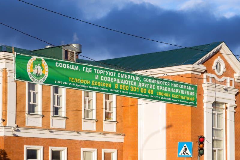 Insegna che richiede la lotta contro le droghe Usman La Russia immagine stock