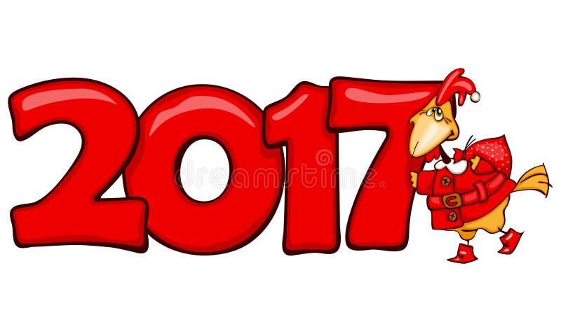 Insegna 2017 con il gallo rosso illustrazione vettoriale