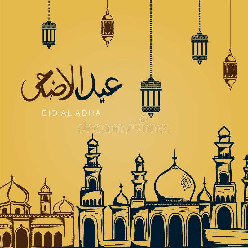 Insegna d'annata di progettazione accogliente di Eid al Adha con il disegno di schizzo disegnato a mano della moschea illustrazione vettoriale