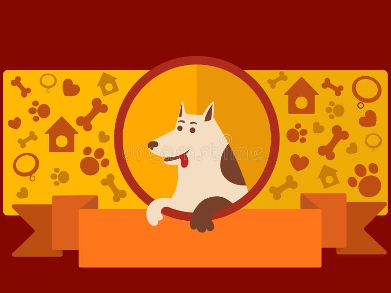 Insegna del negozio di animali con il vettore del fumetto del cane illustrazione vettoriale