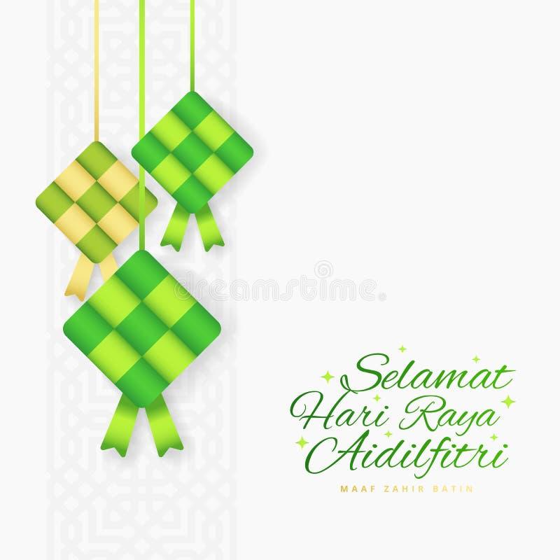 Insegna della cartolina d'auguri di Selamat Hari Raya Aidilfitri Vector il ketupat con il modello islamico su fondo bianco Titolo royalty illustrazione gratis