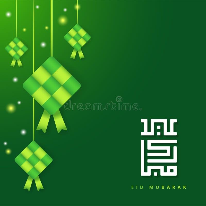 Insegna della cartolina d'auguri di Selamat Hari Raya Aidilfitri Vector il ketupat con il modello islamico su fondo verde Titolo: illustrazione di stock