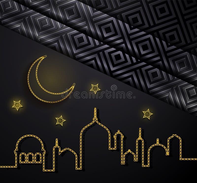 Insegna di concetto di Ramadan Kareem con i modelli geometrici islamici, la luna crescente e la stella Illustrazione di vettore illustrazione vettoriale