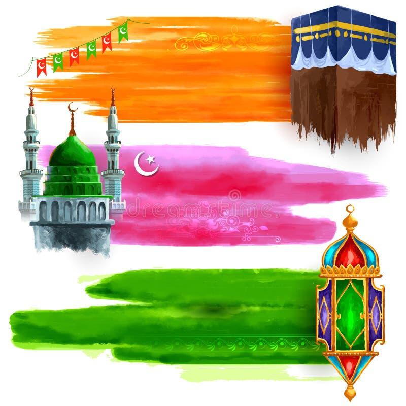 Insegna di offerta di vendita e di promozione di Eid Mubarak illustrazione di stock
