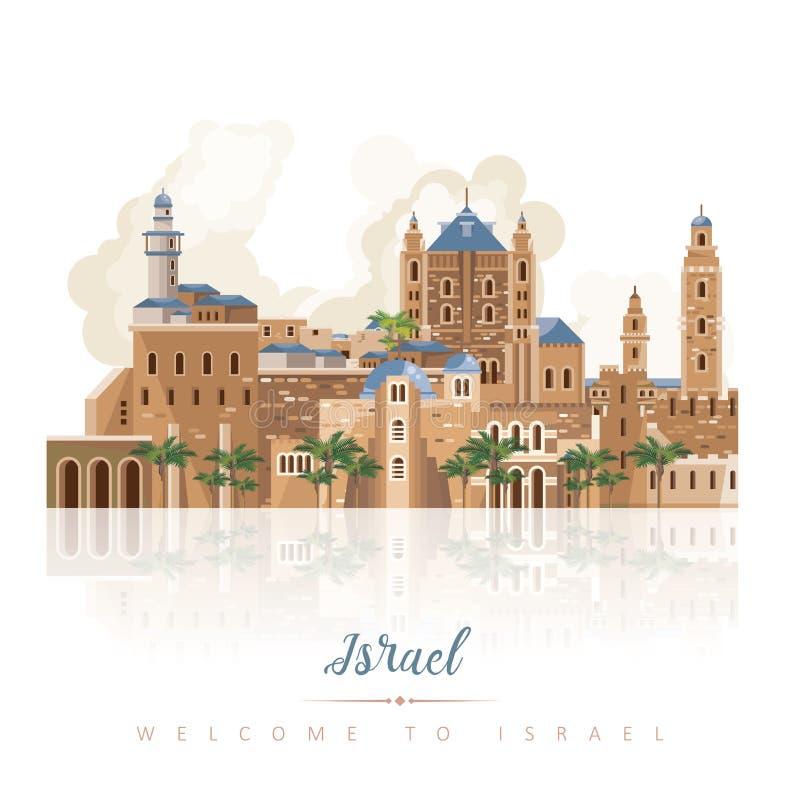 Insegna di vettore di Israele con i punti di riferimento ebrei Benvenuto nell'Israele Manifesto di viaggio nella progettazione pi royalty illustrazione gratis