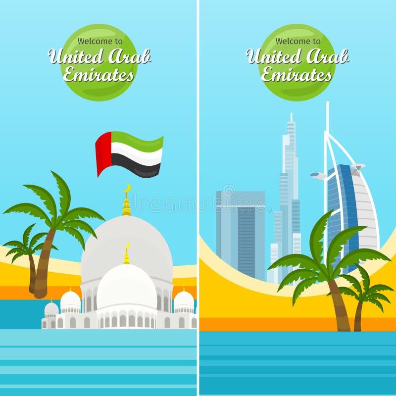 Insegna di viaggio degli Emirati Arabi Uniti Benvenuto illustrazione di stock