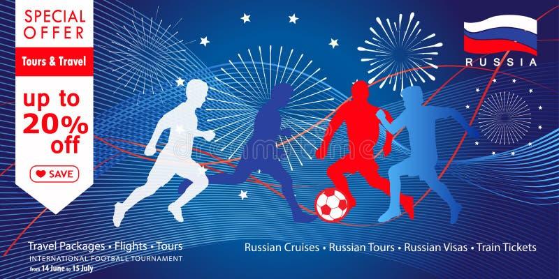 Insegna di viaggio dei fuochi d'artificio di sconto di vendita illustrazione di stock