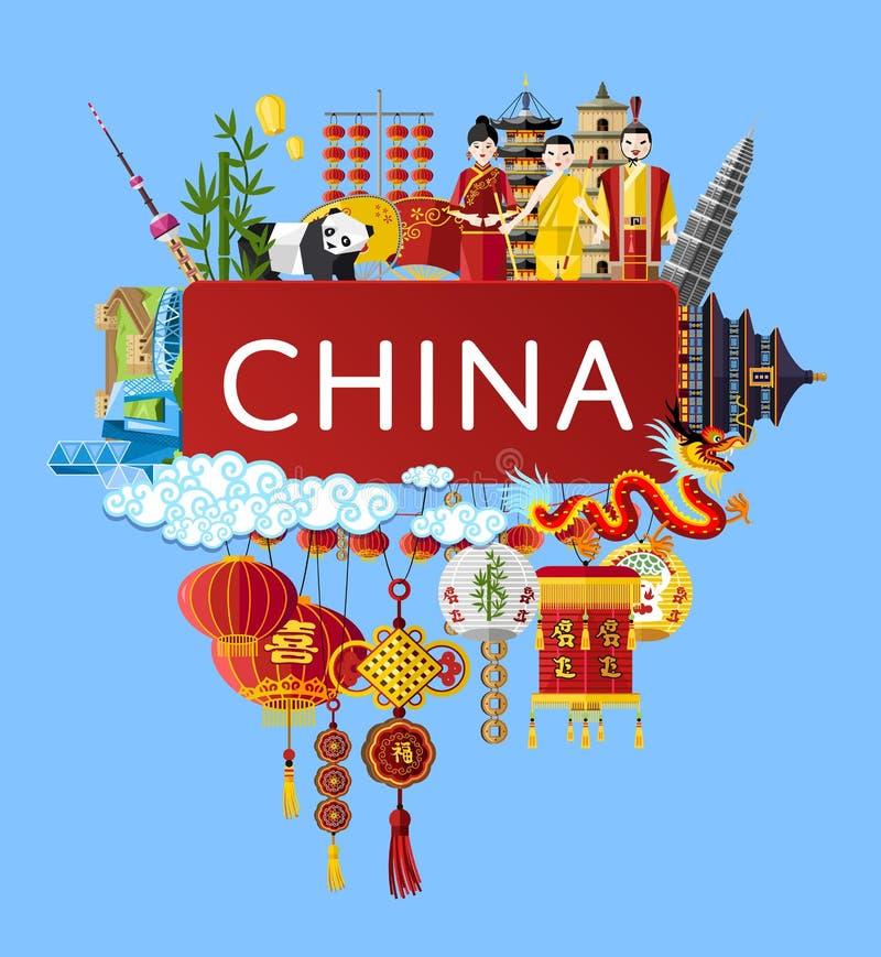 Insegna di viaggio della Cina con i simboli asiatici famosi royalty illustrazione gratis