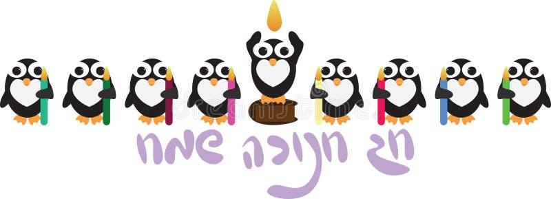 Insegna felice di saluto di Hebreew Chanukah royalty illustrazione gratis