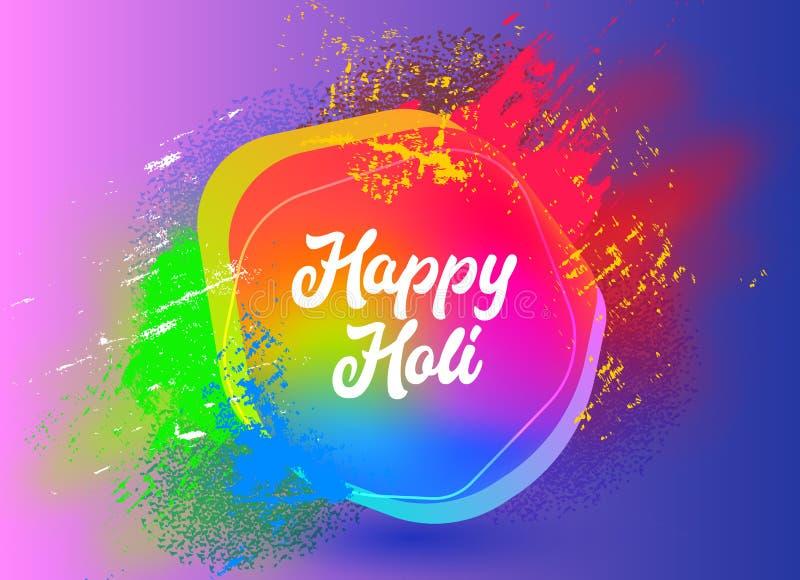 Insegna felice variopinta alla moda di saluto di Holi Illustrazione astratta per la celebrazione indiana di festival di colore Pr royalty illustrazione gratis