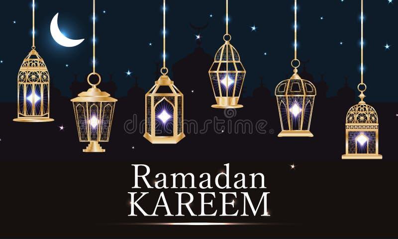 Insegna leggera porpora della lanterna del Ramadan illustrazione di stock