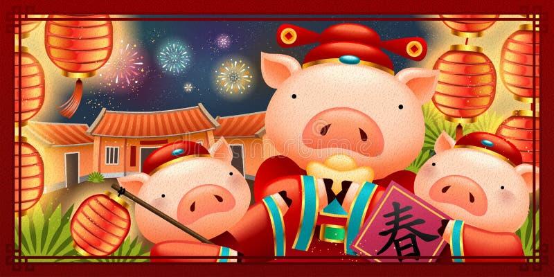 Insegna lunare del nuovo anno illustrazione di stock