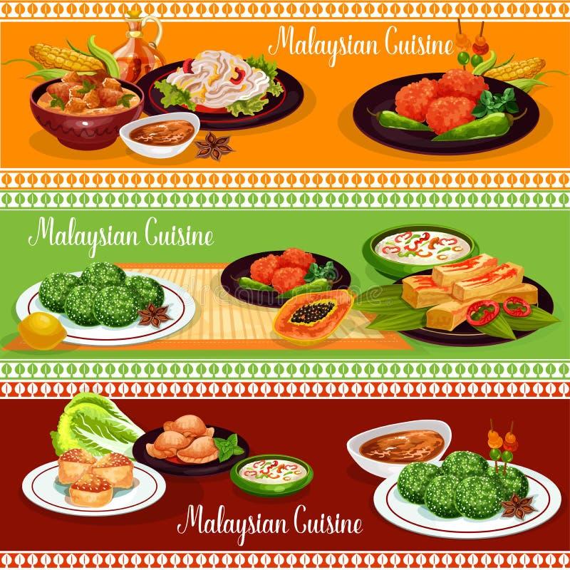 Insegna malese del ristorante con i piatti esotici illustrazione vettoriale