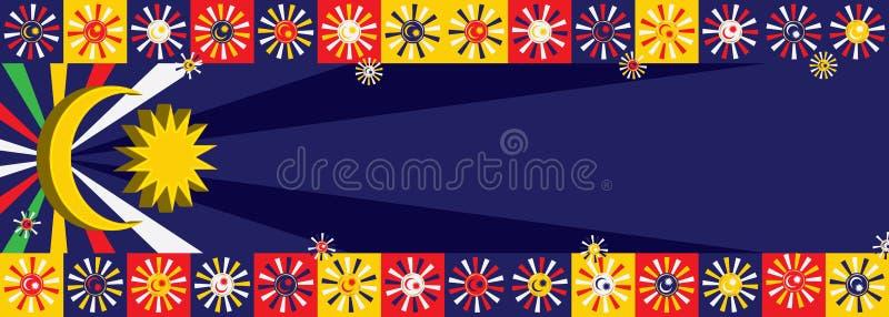 insegna malese di stile del segno dell'elemento della bandiera di 3d Malesia illustrazione di stock
