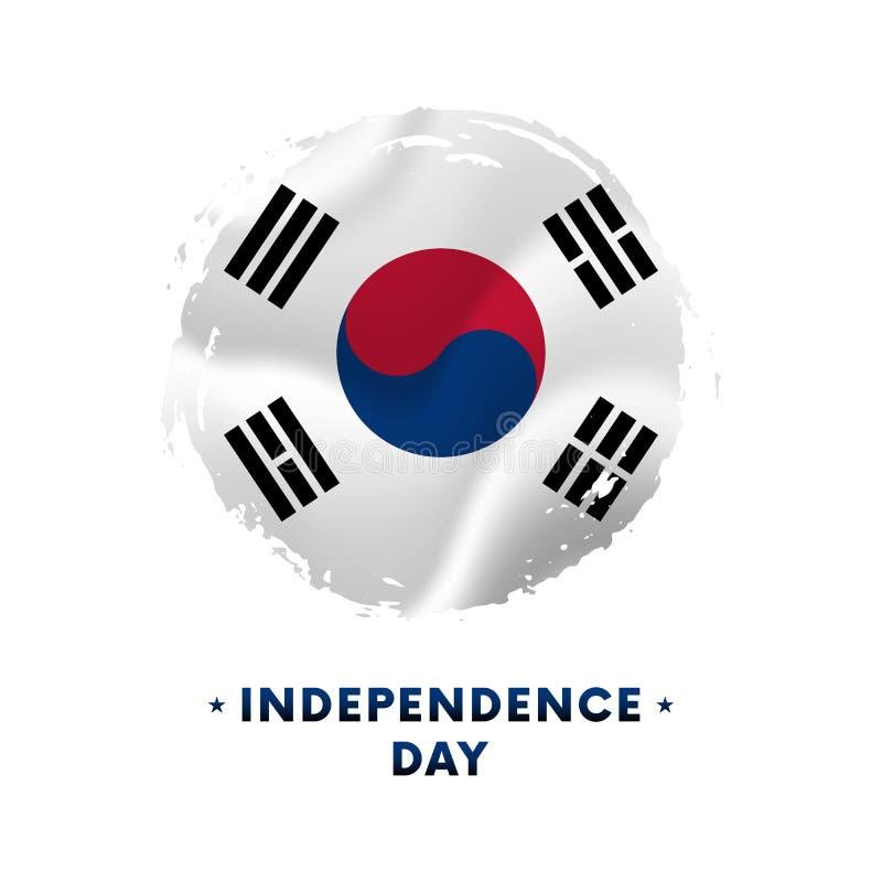 Insegna o manifesto della celebrazione di festa dell'indipendenza della Corea del Sud Bandiera d'ondeggiamento della Corea del Su royalty illustrazione gratis