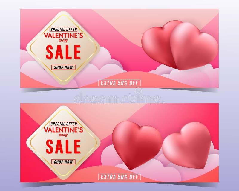 Insegna variopinta del fondo di vendita felice di San Valentino messa con il pallone e la nuvola del cuore delle coppie illustrazione di stock