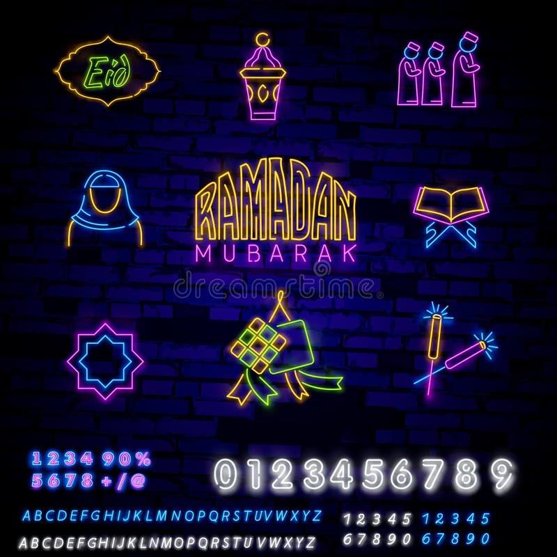 Insegne al neon islamiche messe con Corano, il tappeto di preghiera e la moschea Progettazione del Ramadan e di Islam Insegna al  illustrazione di stock
